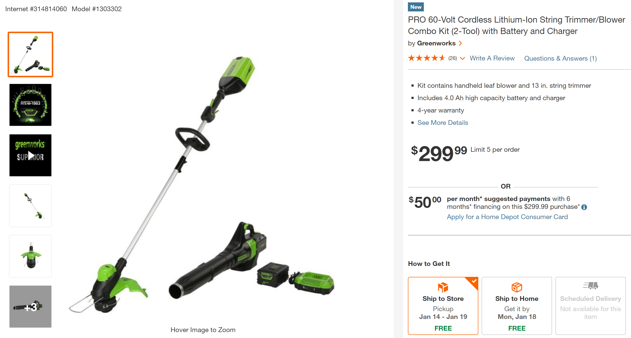 2021-01-05 11_41_40-Greenworks PRO 60-Volt Cordless Lithium-Ion String Trimmer_Blower Combo Kit (2-T.png