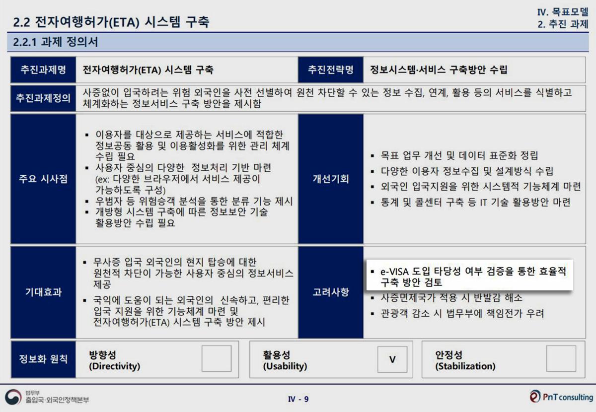 etka_1.JPG