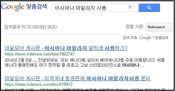 googlesearch2.JPG