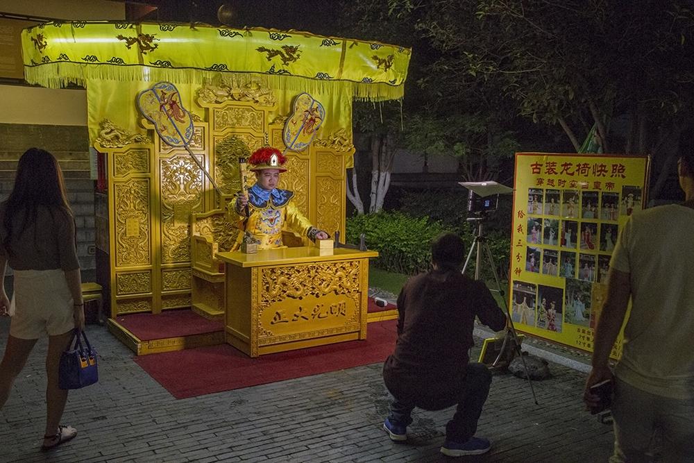 ConfuciusTemple_17.jpg