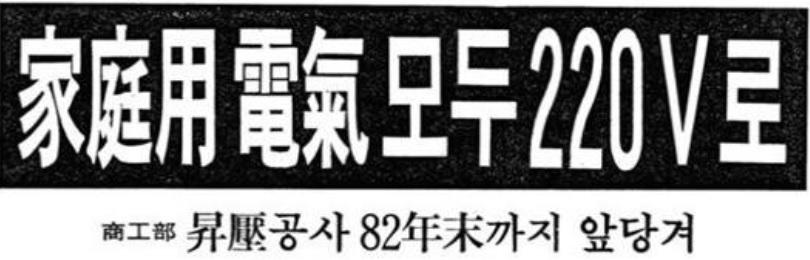 82-220v.jpg