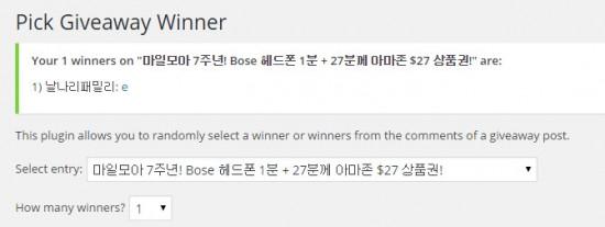 2nd-winner