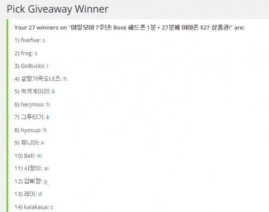 amazon-winner-1