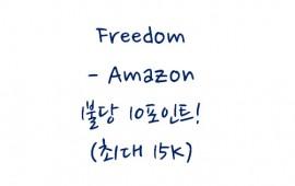 freedom-amazon