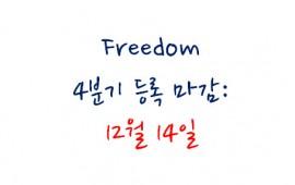 Freedom-4q-ending