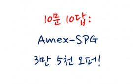 faq-amex-spg