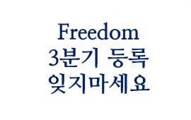 freedom-register